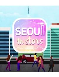 SEOUL In-Stars