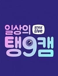 Daily Taengoo Cam