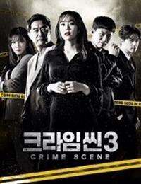 Crime Scene: Season 3