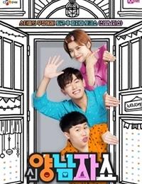 New Yang Nam Show