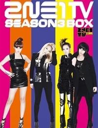 2NE1 TV: Season 3