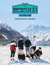 BTS: Bon Voyage 4 Behind Cam