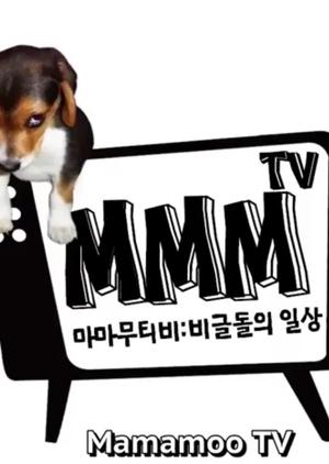 MMMTV1 (2014)