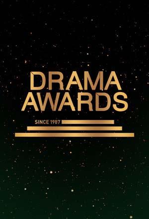 2019 KBS Drama Awards