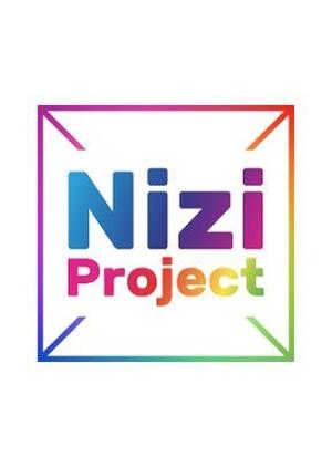 Nizi Project (2020)