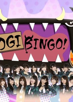 NogiBingo! 3 (2014)