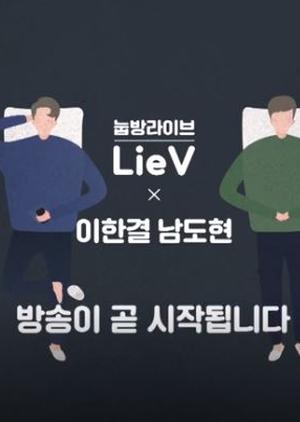 Lee Hangyul, Nam Dohyon X LieV (2020)