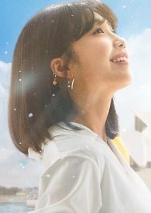 Jung Eunji's Sydney Sunshine (2019)